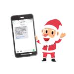 Treffen Sie vor dem Weihnachtsmann ein mit einer SMS Kampagne für Weihnachten